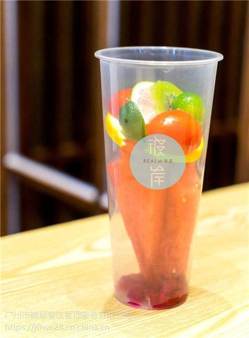 江西加盟水果茶店怎么样,彼岸果茶成本加倍省