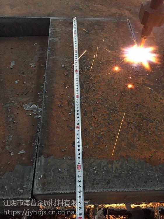 江苏结构钢板45号钢、本钢现货