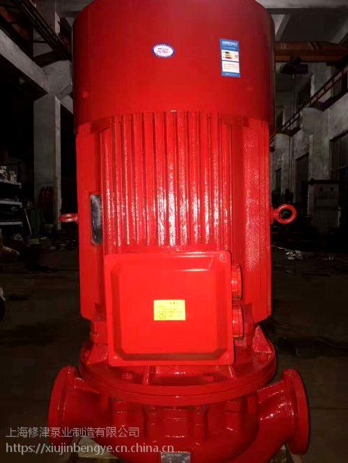厂家直销辽宁室内消火栓泵XBD11/50-100L-HY自动喷淋泵