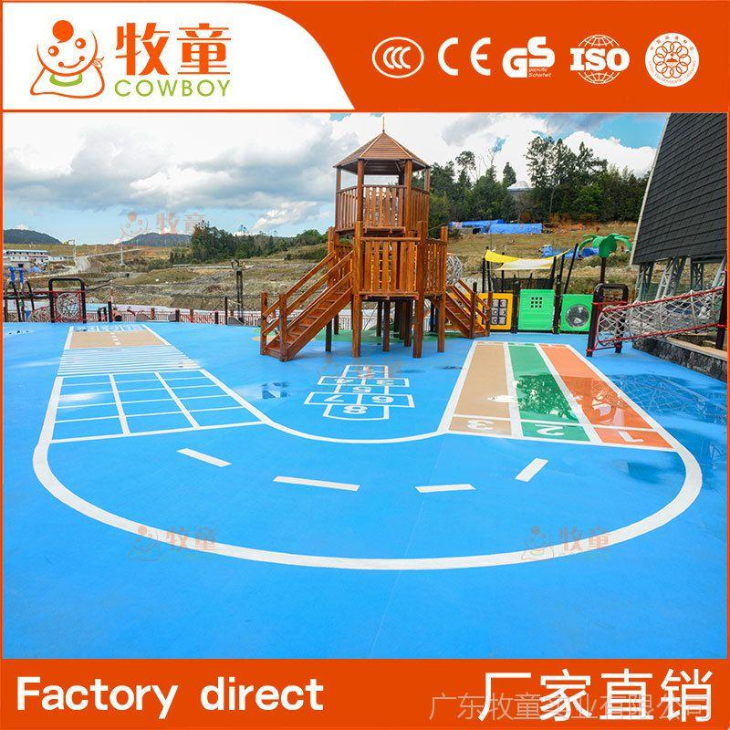广州牧童批发户外运动操场环保地垫EPDM地板安装