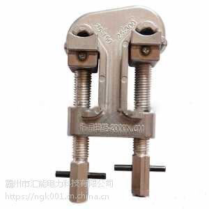 厂家生产供应 高品质双猴头线夹 电缆穿刺线夹 绝缘穿刺线夹汇能