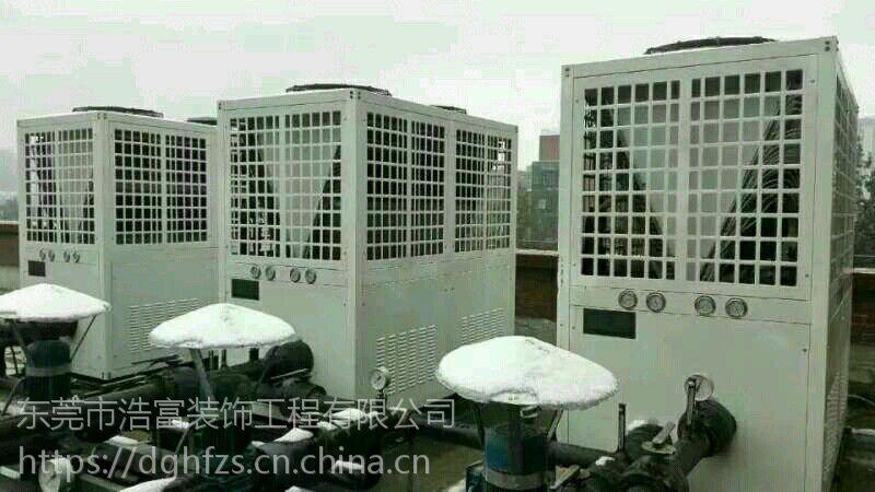 东莞长安空气能热水器销售安装公司