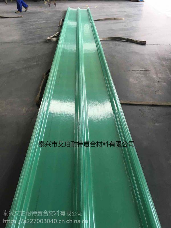 江苏徐州艾珀耐特钢结构厂房frp采光带采光瓦厂家直销