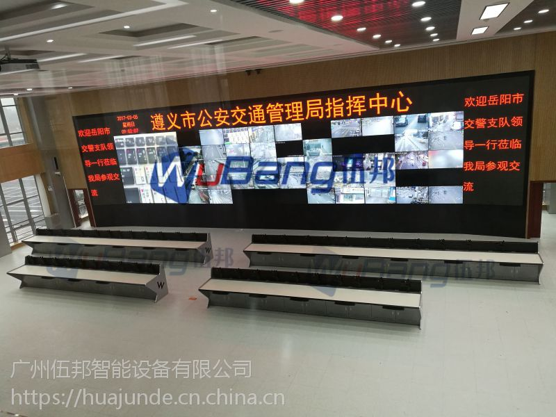 扬州信息中心集控台 调控中心监控台 定制接警调度台