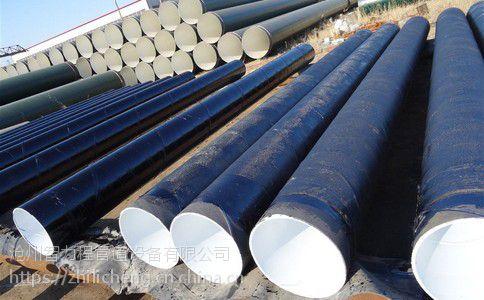 鞍山消防管道用冷缠带防腐钢管厂家直销
