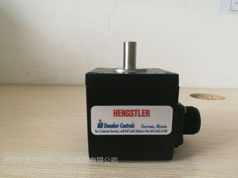 重载光电增量 HD25编码器,亨士乐高精度编码器