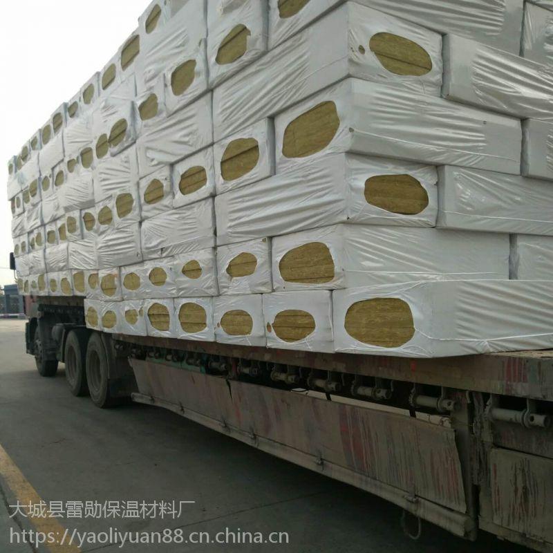 1200*600规格岩棉板,耐高温防火幕墙岩棉板生产厂家