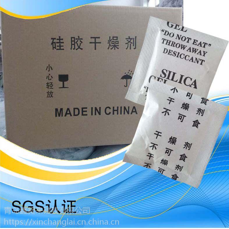 青岛干燥剂厂家 硅胶干燥剂 3g 服装鞋包环保除潮去湿 鑫昶来专供