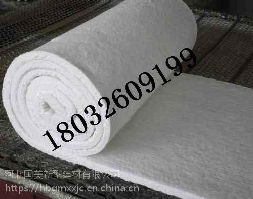 海伦市6公分硅酸铝保温板密度 硅酸铝卷毡厂家电话