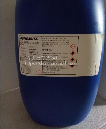 优质提供低温高效清洗液,多种金属多种工艺通用除油双组分汉高产品
