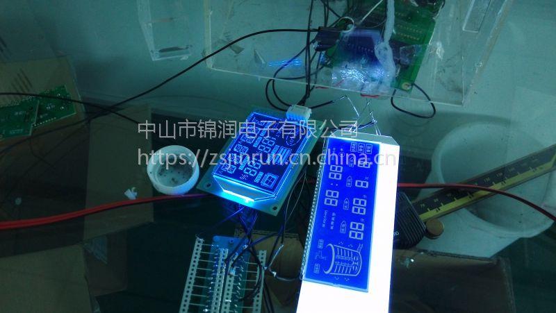 蓝膜洗衣机LCD液晶显示段码屏 珠海顺成控制板STN蓝膜段码屏61253