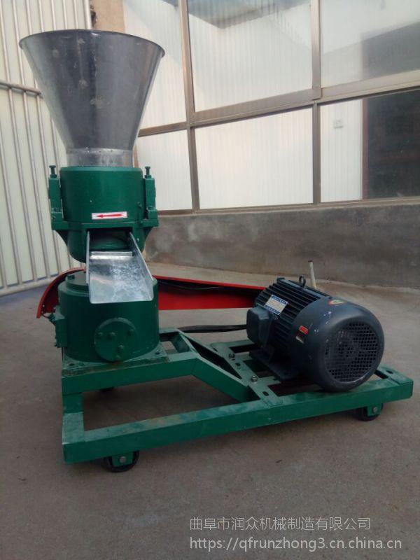 饲料加工颗粒机柴油机带 拆卸方便清理颗粒机 加工秸秆复合制粒机