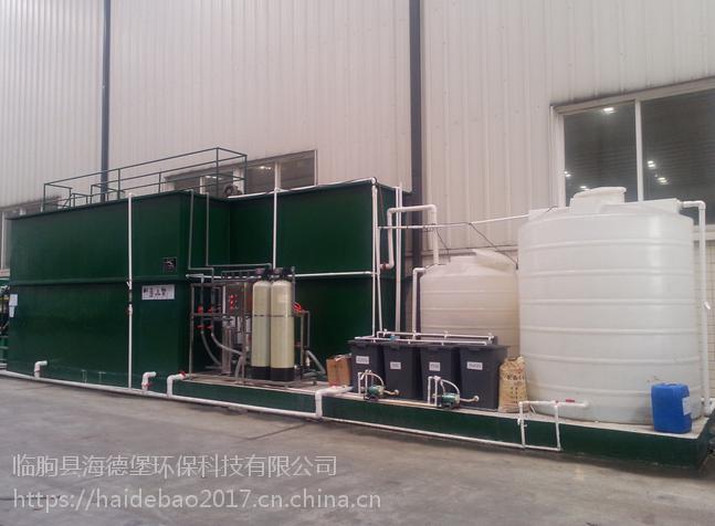海德堡HDB-R-I型 水性油墨废水处理设备