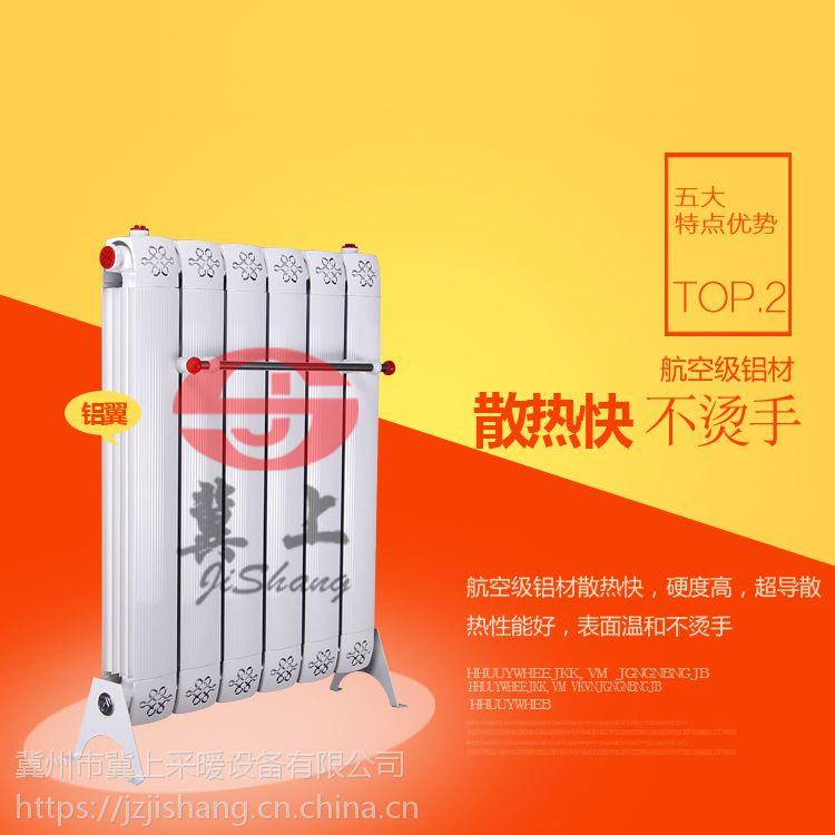 冀上铜铝换热器 地暖专用换散热水器 可洗澡过水热