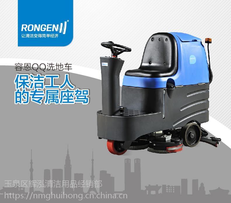 内蒙古乌海洗地机成为了工厂清洁设备的主流