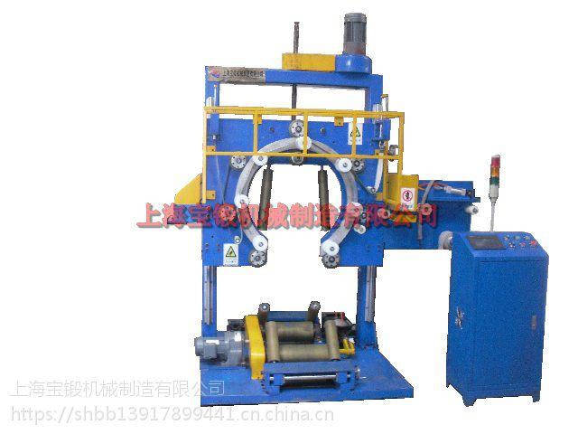 钢卷打包机 | 加工定制钢带包装机 | 环体包装机 | 宝锻DIR