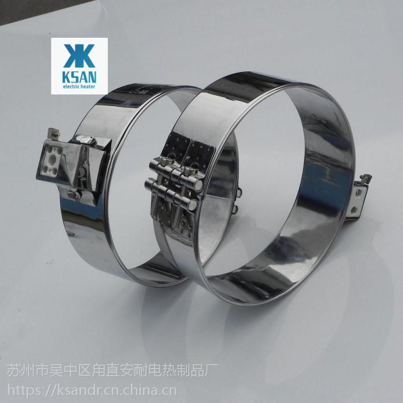 定制KSAN耐高温云母电热圈,注塑机电热圈,陶瓷加热圈等
