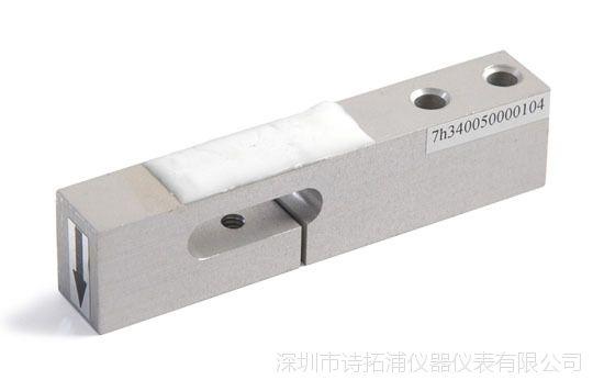 单点式称重传感器FSSV-150kg