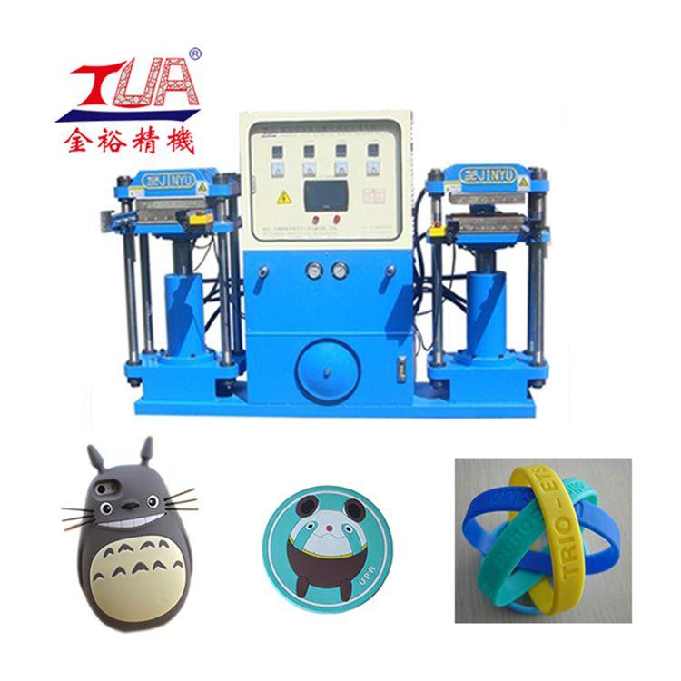 渠县四柱液压机生产设备 厂家直供
