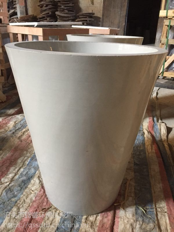 陶瓷电瓷瓷套