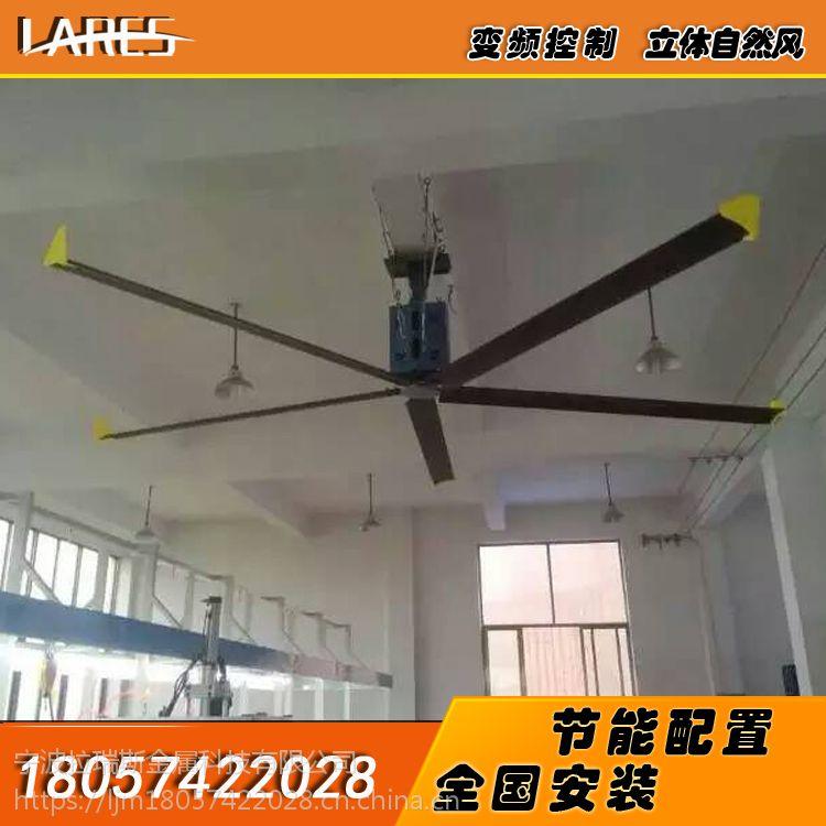 无锡工业大吊扇大型工业风扇功率7.2米节能强力风扇拉瑞斯