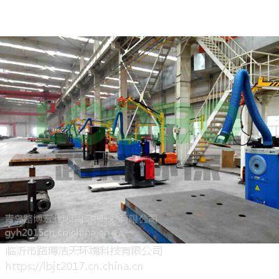路博厂房除尘器 焊接打磨除尘机厂家批发