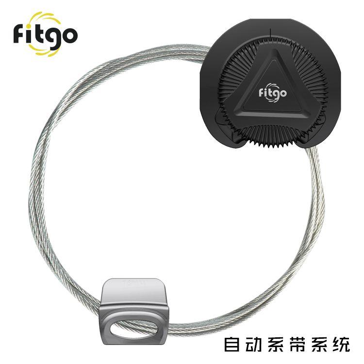Fitgo自动鞋扣旋转扣锁扣免系带鞋扣