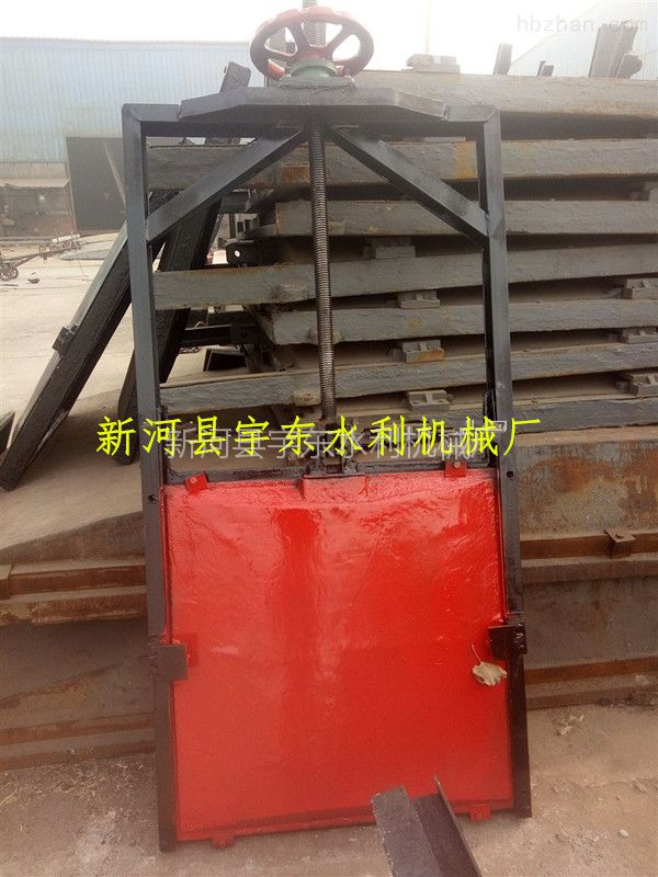 供应宇东水利厂家直销铸铁机闸一体式闸门800*800价格