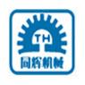 鄭州同輝機械設備有限公司
