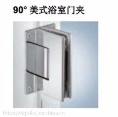 德国海福乐90度美式淋浴房玻璃夹981.51.002