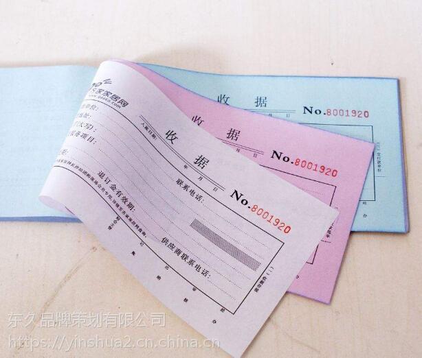 邹城市点菜单印刷厂-邹城酒水单本制作公司-点菜单定做