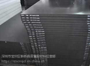 深圳防静电POM棒板/ 赛钢板/塑钢板/ESD黑色防静电/导电进口POM板厂家加工