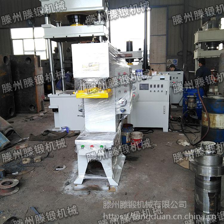 50吨单柱液压机 液压冲孔机 小型单臂压装油压机