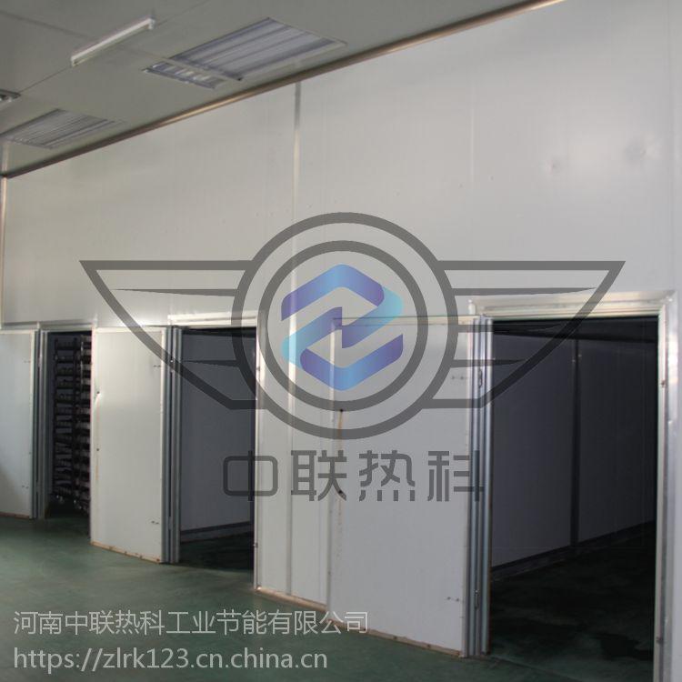 热泵烘干机 烟台中联热科180309 空气能 无污染干燥箱房 节能环保 专利技术