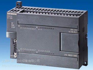 西门子PLC模块中国总代理