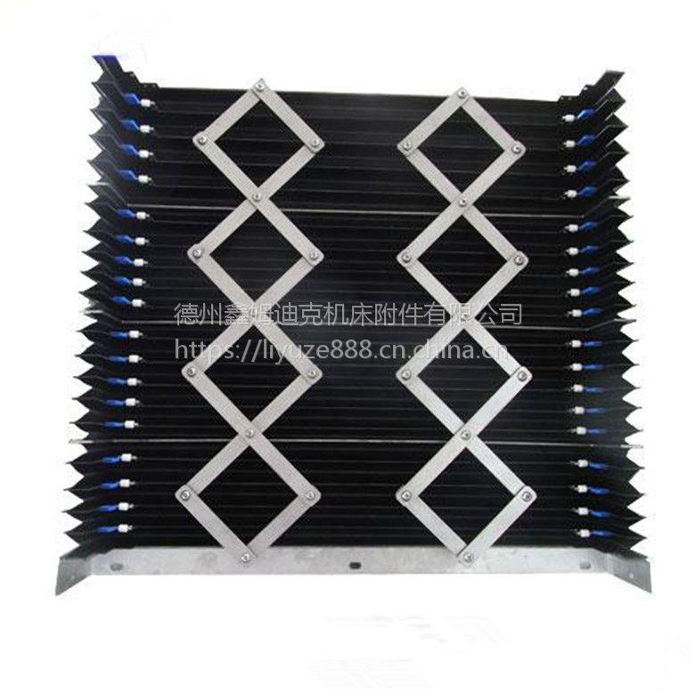机械防尘折布生产厂家|风琴防护罩厂家