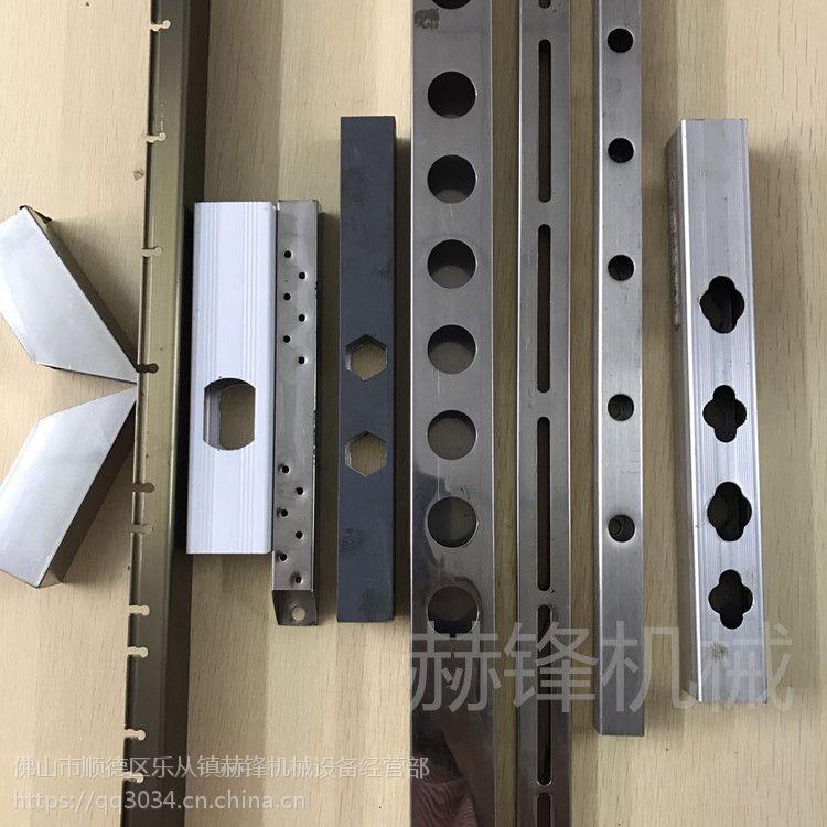 小型方管打孔设备生产厂家防盗网液压冲孔机