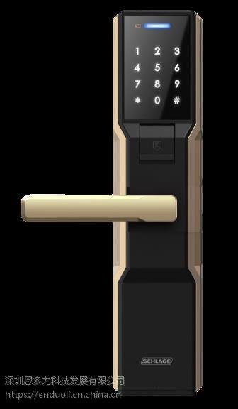 西勒奇Schlage智能指纹锁密码C级锁芯家用防盗大门卡锁电子