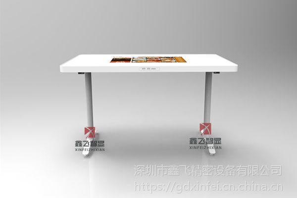 鑫飞XF-GG32C 智慧家具智能擦桌子液晶显示器高清现代触摸餐桌游戏桌触控一体机