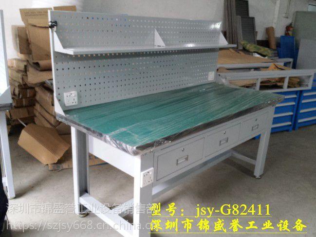 复合板桌面钳工台,30mm复合板操作台,50mm复合板检修台,维修台