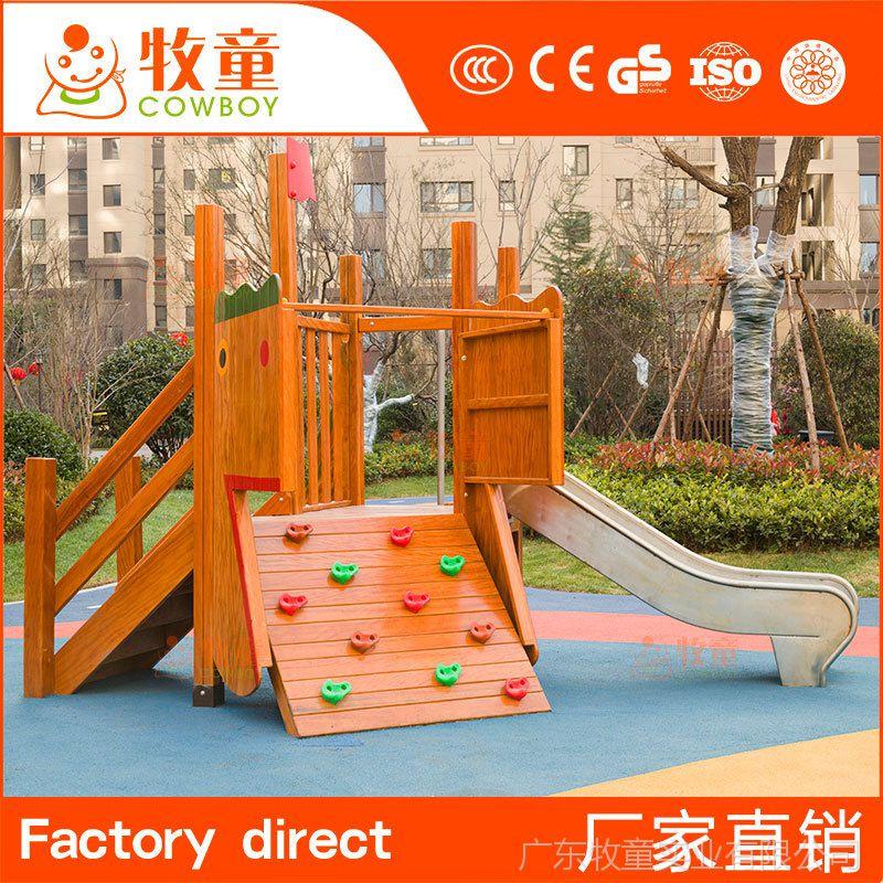 供应幼儿园小区户外儿童游乐不锈钢组合滑梯厂家定制