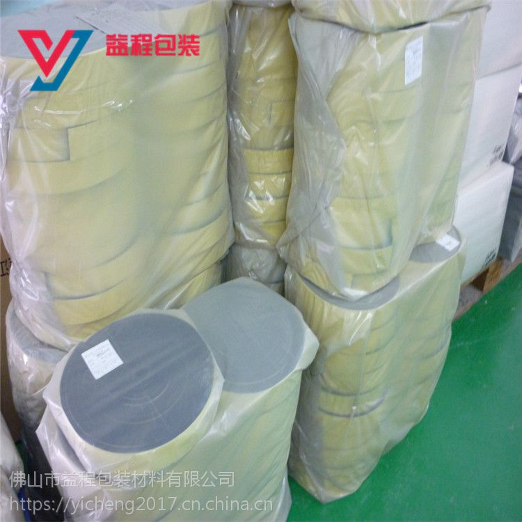 供应单面背胶EVA材料 运输防撞背胶EVA泡棉 泡棉胶条加工