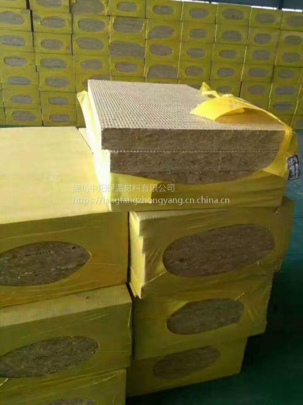 廊坊岩棉板价格特价中阳厂家直销18732617888