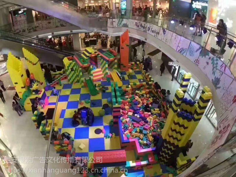 儿童乐园_积木王国西宁出租出售_积木搭建各种创意造型