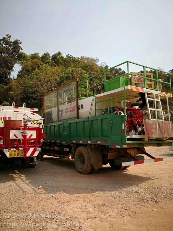 """喷播机在""""一带一路""""政策下走进老挝"""