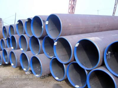单层环氧粉末防腐钢管厂家