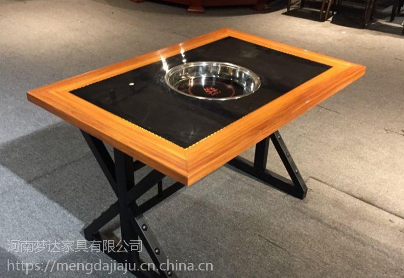 实木工业风电磁炉智能无烟净化火锅桌组合厂家直销