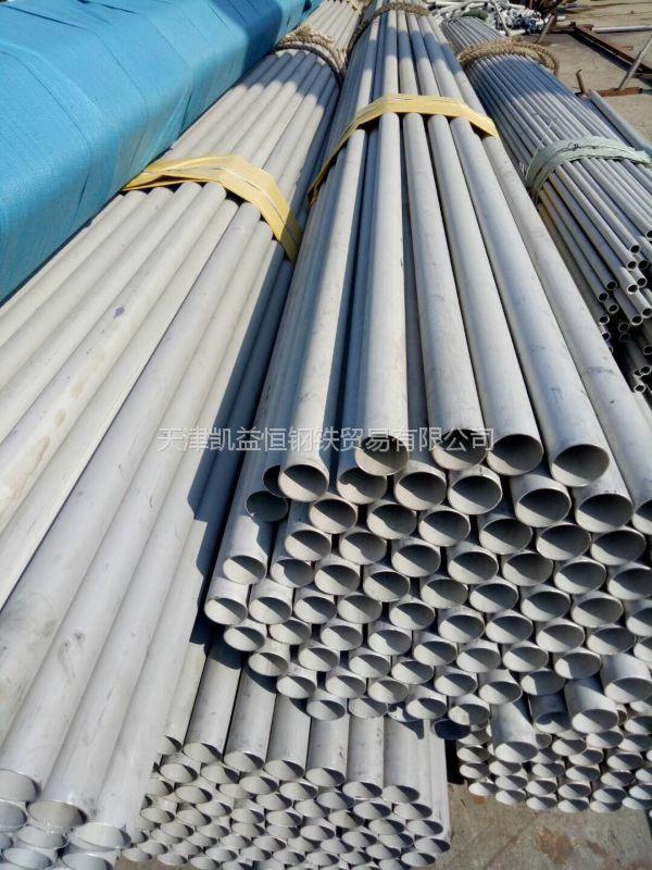 S34700小直径不锈钢管价格 出售SUS347薄壁精密管