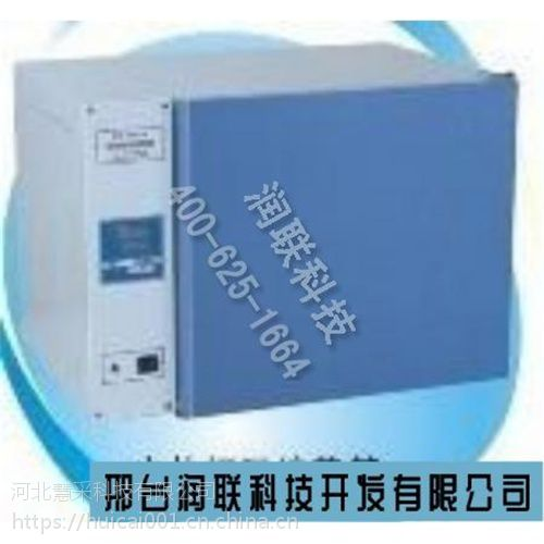 安庆电热恒温培养箱 DHP-9032电热恒温培养箱哪家比较好