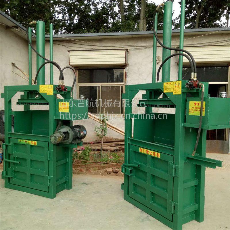 自动废油桶易拉罐压扁机 普航废油桶易拉罐压扁机 废纸液压打包机价格